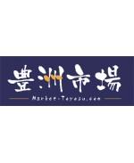 Market-Toyosu.com