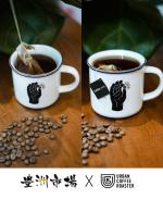 UCR X MT 豊洲市場招牌茶包式咖啡 - 每週套裝
