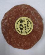 日本飛驒和牛漢堡扒-4件 Japan Hida Beef Hamburger
