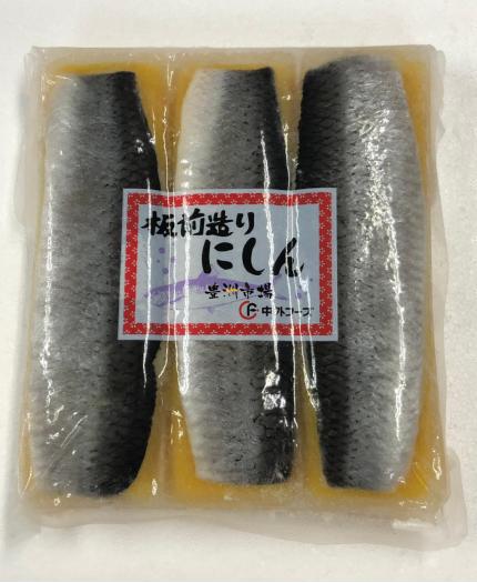 日本希靈魚(黃)  Japan Herring