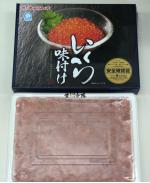 日本醬油漬鱒魚籽 Japan Pink Salmon Roe