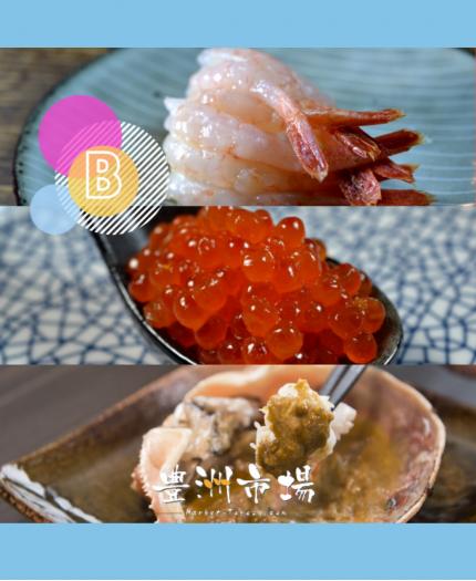 新春精選刺身套餐 B CNY Assorted Sashimi Set