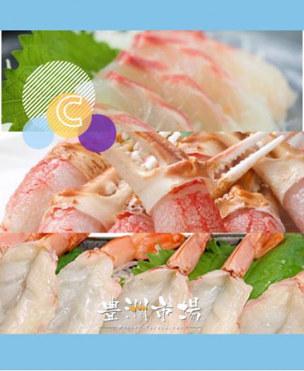 新春精選刺身套餐 C CNY Assorted Sashimi Set