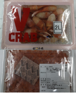 日本松葉蟹拑-熟 (2L) Japan Snow Crab Claw Cooked