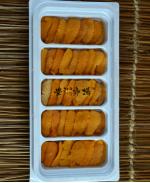 馬糞膽 (膠盒) Bafun Uni